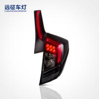 适用于本田飞度尾灯总成 14年款改装尾灯 刹车灯 倒车灯 远征车灯