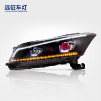 适用于本田雅阁八代改装大灯 LED大灯总成 流光转向灯 远征车灯