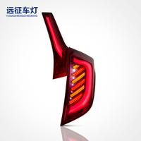 适用于本田飞度2014年款尾灯总成 LED改装尾灯 远征车灯