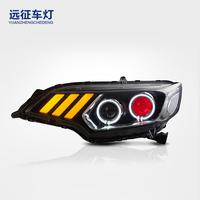 适用于本田飞度大灯总成 LED日行灯 改装野马款车灯 恶魔眼 远征车灯