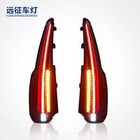 适用于GMC YUKON尾灯总成 改装尾灯 远征车灯